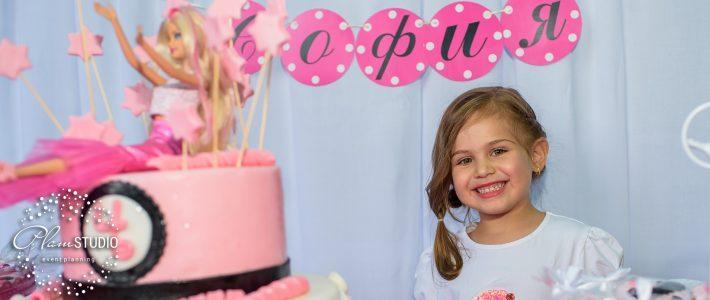 Рожден ден на София на Барби тематика