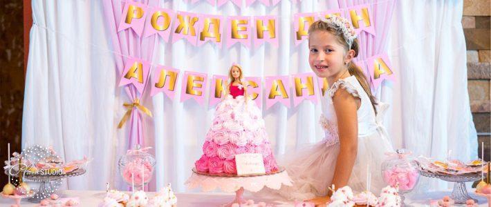 Рожден ден в розово и златно