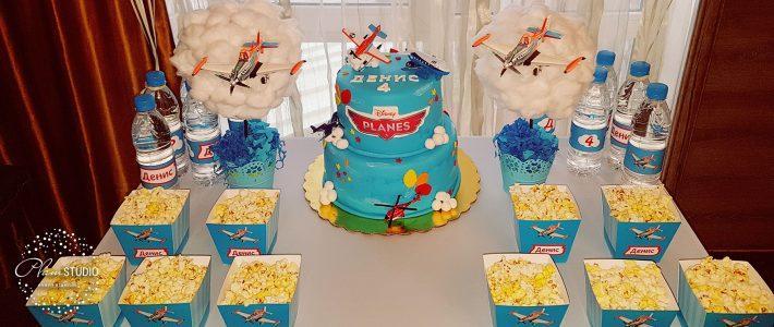 Рожден ден на тема Самолети