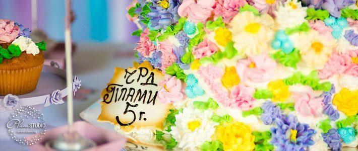 Рожден ден на тема Слънчеви Цветя