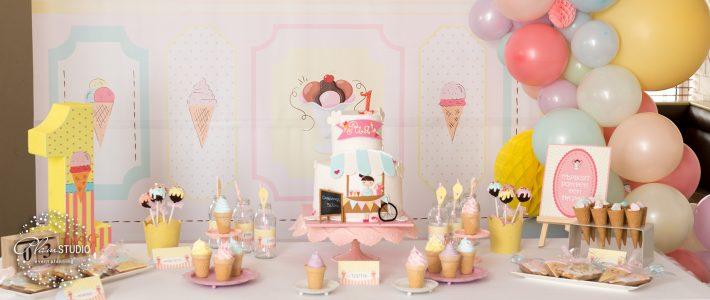 Сладоледеното парти на Рая