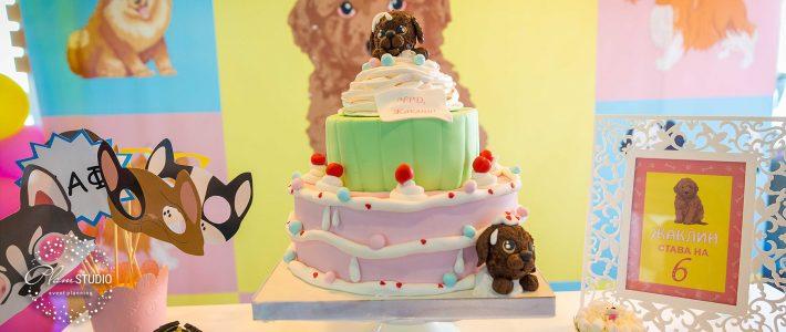 """Рожден ден с тема """"Кученца"""""""